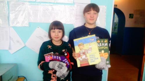Соц.приют для детей и подростков НУР Башкортостан