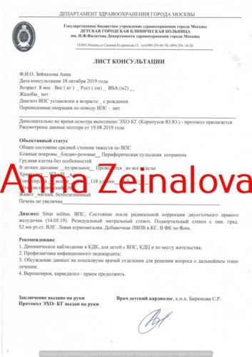 ZNigx7hNBqU (1)